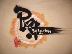 phat-tai-tam