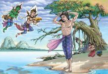vĩnh minh, Vĩnh Minh (Diên Thọ) Thiền sư khai thị